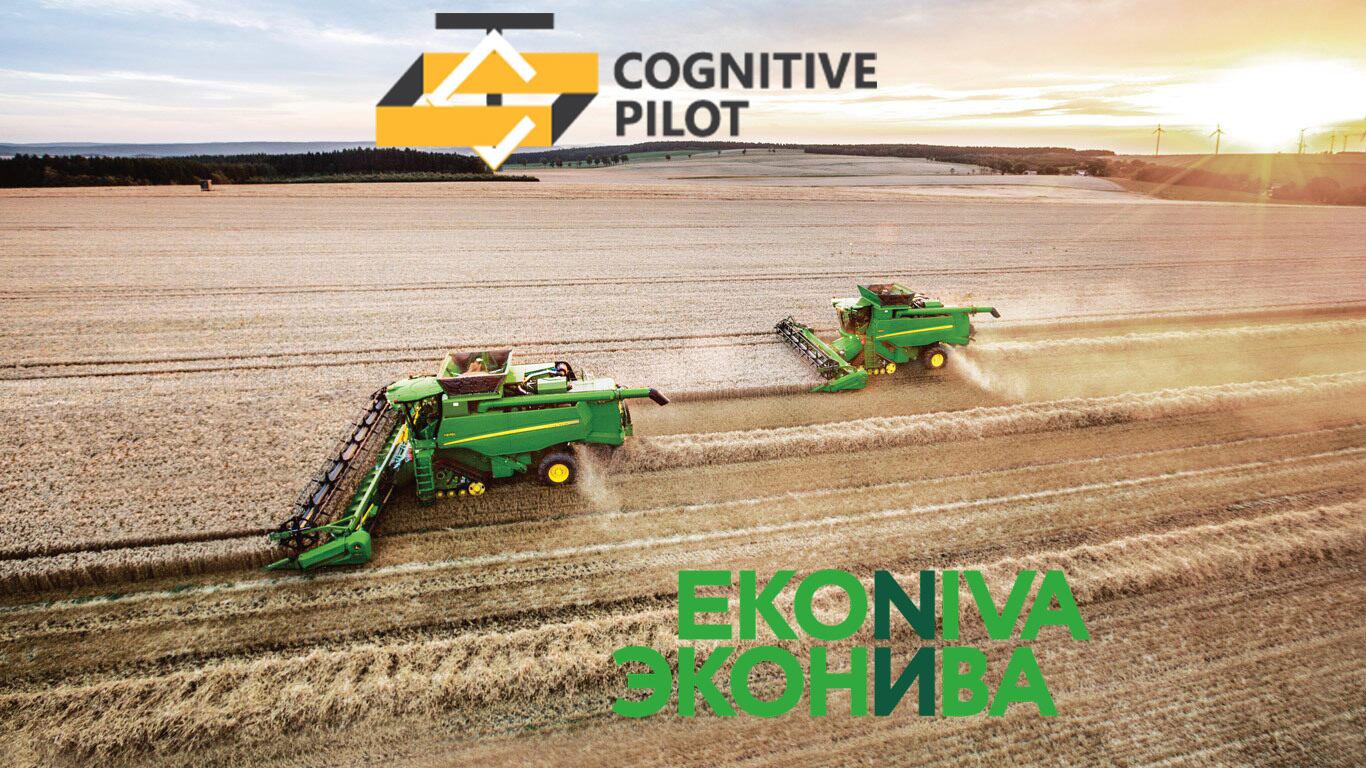 cognitive pilot eco niva